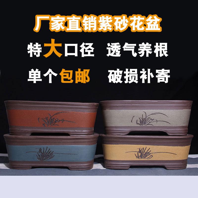 长方形大花盆陶瓷