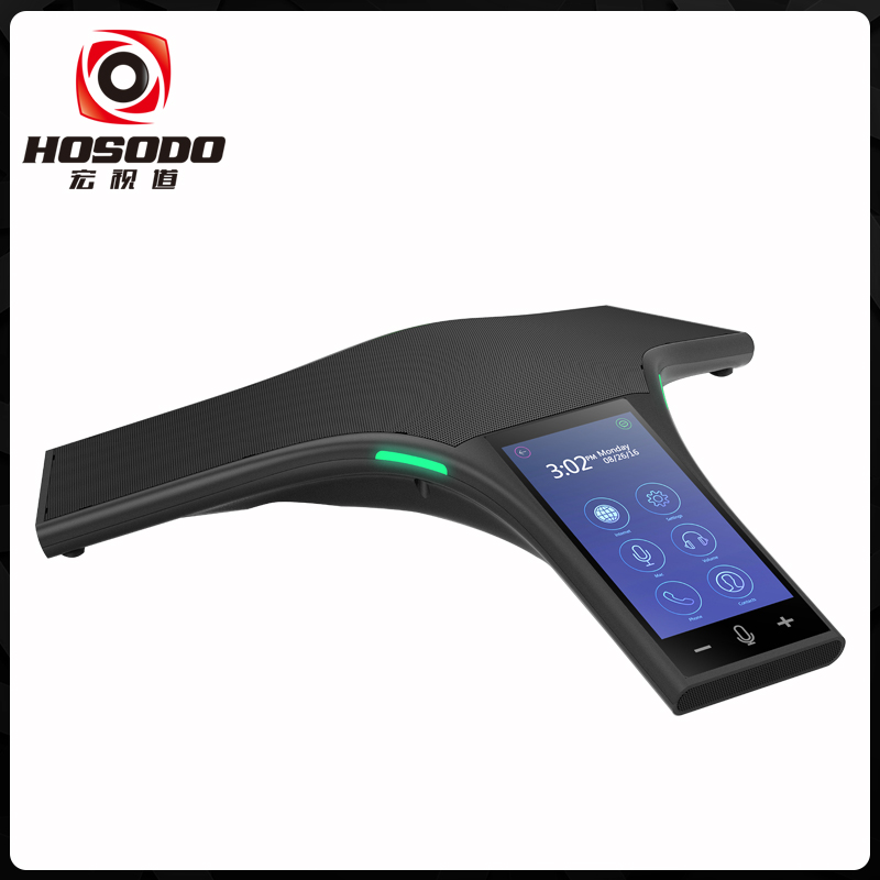 宏视道M2800 安卓系统全智能音视频会议系统全向麦克风终端一体机
