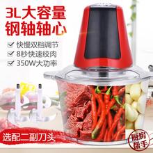 猎鹰凌凌柒绞肉机小型厨房家用电动多功能碎肉搅拌绞馅打蒜料理机