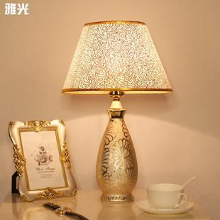 陶瓷婚庆现代简约灯结婚礼物美式创意欧式时尚温馨卧室床头柜台灯