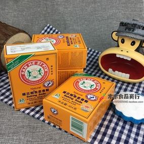 包邮 福三和生态食粉454g*4盒 食用小苏打粉 烘焙食粉 福三和食粉