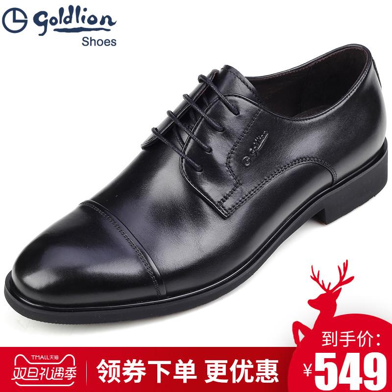金利来男鞋正装系带三接头商务皮鞋婚鞋真皮鞋宽版舒适有型帅气赞