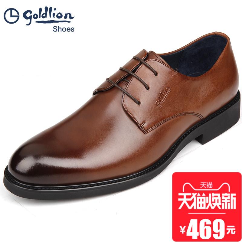 品牌男式皮鞋