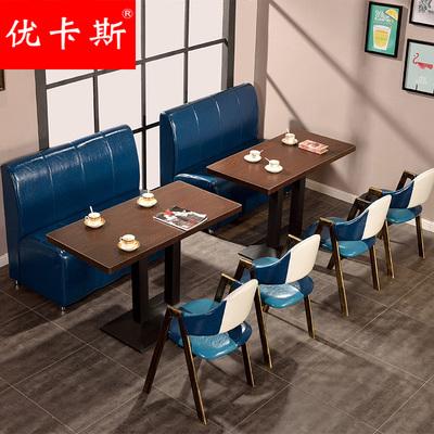 简约咖啡厅卡座沙发餐厅桌椅组合西餐甜品奶茶饭店休闲铁艺A字椅