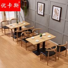 快餐桌椅组合简约小吃奶茶甜品店火锅餐饮食堂餐厅桌椅仿实木椅子