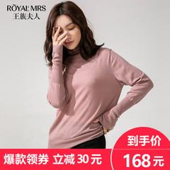 女皮袖针织衫