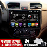 Wuling Hongguang s glory v Hongguang s1s3 journey reversing image 10.2 inch big screen one machine Andrews navigator