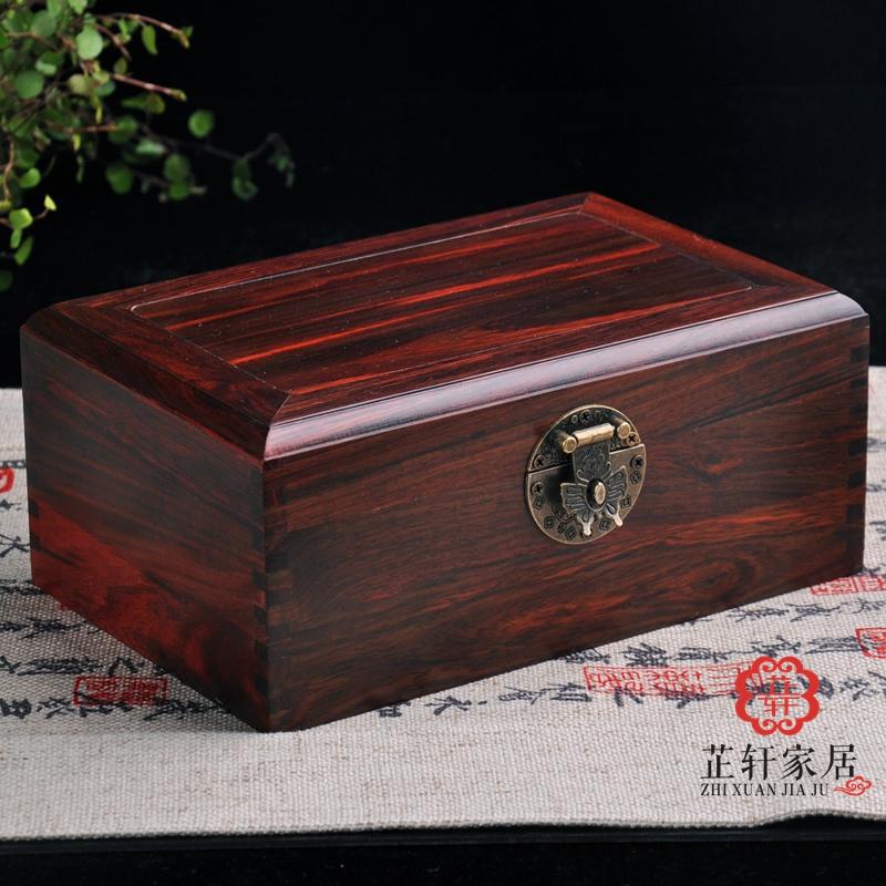 红木红酸枝中式仿古木质首饰盒实木红木饰品盒复古手饰盒收纳盒