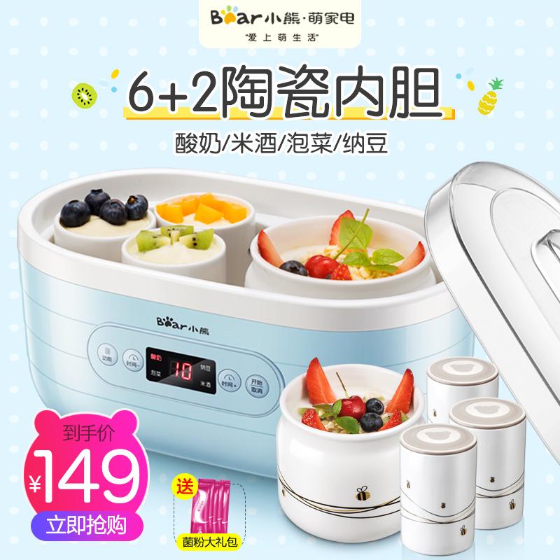 Bear/小熊 SNJ-C10L1酸奶机家用全自动米酒纳豆泡菜陶瓷内胆分杯