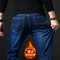 牛仔裤加棉男士