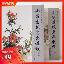 新中式办公室风水靠山墙画大尺寸背景墙画招财客厅装饰画