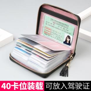 鳄鱼纹真皮男式拉链卡包多卡位女式牛皮信用卡片包女士纯色卡套