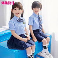 Primary school uniforms summer short-sleeved college wind suit children's British wind graduation photo kindergarten class service garden summer