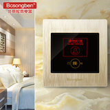 Hotel 220V dingy electronic door display with LED indicator do not disturb switch Do not disturb the doorbell switch