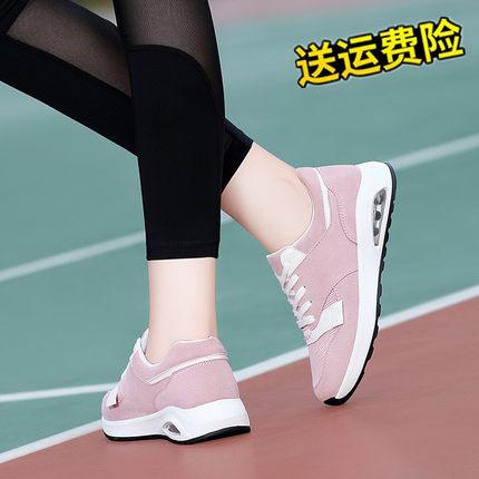 秋款气垫运动鞋女韩版跑步鞋春秋季女鞋2018新款平底阿甘鞋学生潮