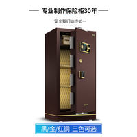 Red light safe home office fingerprint password large safe 80cm1 meters 1.2 meters 1.5 meters 1.8 meters high security all steel safe deposit box bed embedded in the wall into the wall