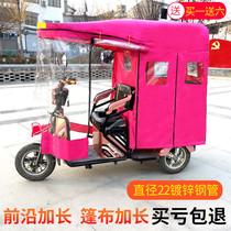 电动三轮车车棚折叠休闲新款小型老年全封闭小巴士车篷遮阳棚雨棚