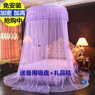 圆顶吊顶蚊帐卡通圆形1.8米床幔公主吊挂1.5m单双人床单门免安装正品热卖