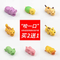 Apple data line protection sleeve protection rope head iphone anti-breaking cartoon cute bite one Android charging line anti-break creative silicone usb animal bite line venom winder