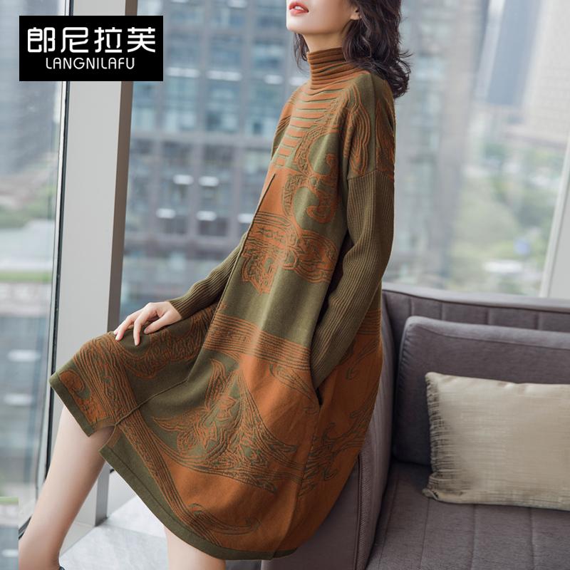 长袖打底羊毛裙
