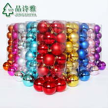 Twenty-four barreled 6/8/10cm set of Christmas balls with large electroplated balls and bright balls for Christmas decorations