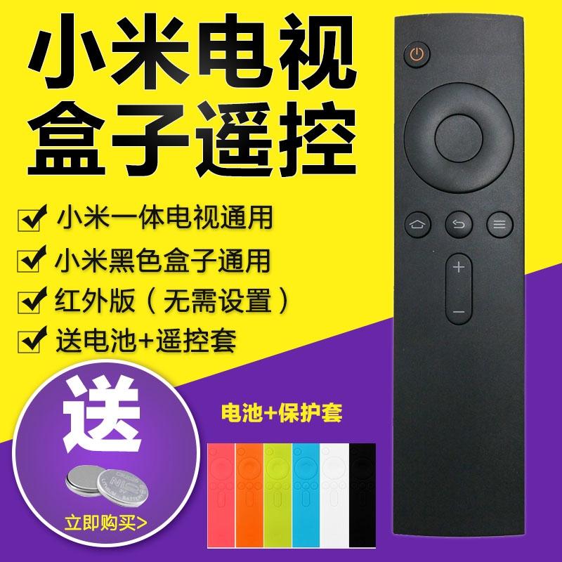 小米电视2代 49寸