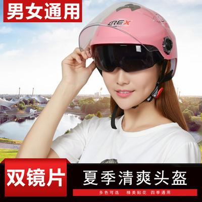 头盔男电动车头盔
