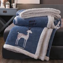 双层加厚保暖珊瑚绒毛毯被子冬季毛绒床单法兰绒毯子冬用小午睡毯
