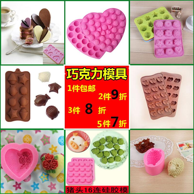 Букеты из игрушек / Букеты цветов Артикул 41151660760