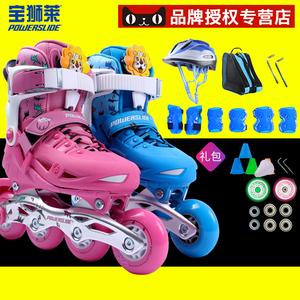 宝狮莱轮滑鞋溜冰鞋儿童全套装 3-5-6-8-10岁直排轮旱冰鞋滑轮鞋