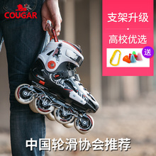 Cougar roller skates adult male and female college students skates inline skates beginners flat flower fancy shoes