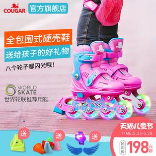 美洲狮溜冰鞋儿童全套装3-5-6-8-10岁轮滑鞋旱冰滑冰鞋男女初学者