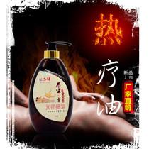 发热身体按摩精油大瓶全身通经络刮痧袪湿驱寒姜油正品纯度美容院