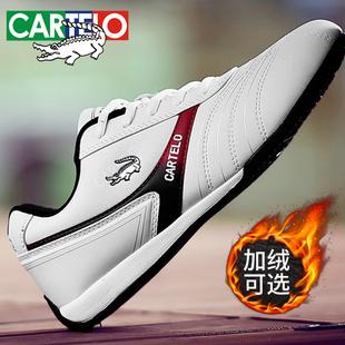 男鞋加绒韩版百搭冬鞋旅游板鞋男士棉鞋休闲运动跑步白鞋冬季皮鞋