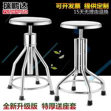 不锈钢圆凳实验凳子旋转圆凳手术凳护士凳螺旋升降加厚实验室凳