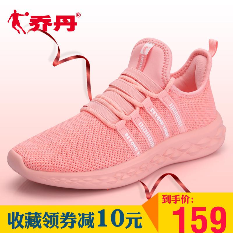 乔丹女鞋跑步鞋2018夏季新款透气休闲鞋情侣慢跑鞋网面时尚运动鞋