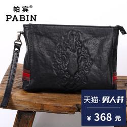 帕宾男士手包真皮手拿包男休闲大容量信封包头层牛皮软皮手包男包