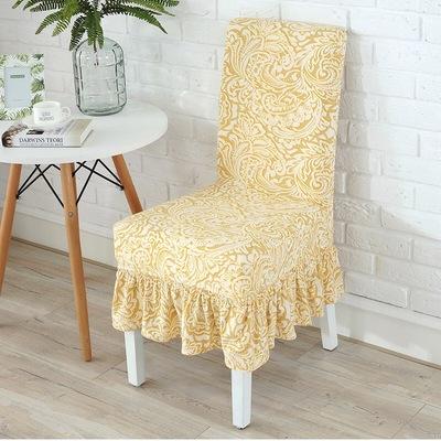 家用弹力连体酒店餐桌椅背椅子套罩欧式布艺座椅套凳子套简约通用