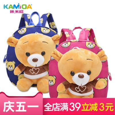 咔米嗒幼儿园书包 男女童宝宝背包1-3-6周岁可爱卡通小熊双肩背包什么牌子好
