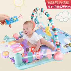 婴儿玩具健身架婴幼儿充电益智早教玩具0-1岁0-12个月脚踏钢琴