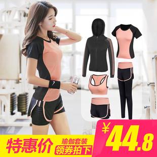 運動服套裝女夏薄款網紅休閑速干衣女跑步健身房瑜伽服套裝女夏天