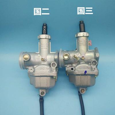 钱江五羊本田CG125化油器豪嚼HJ125-8国三摩托车化油器CPZ26