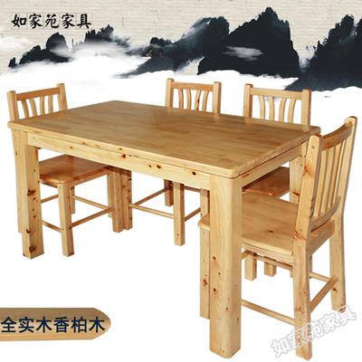 全实木餐桌椅组合长方形中式纯柏木家用现代简约4/6人小户型饭桌排行榜
