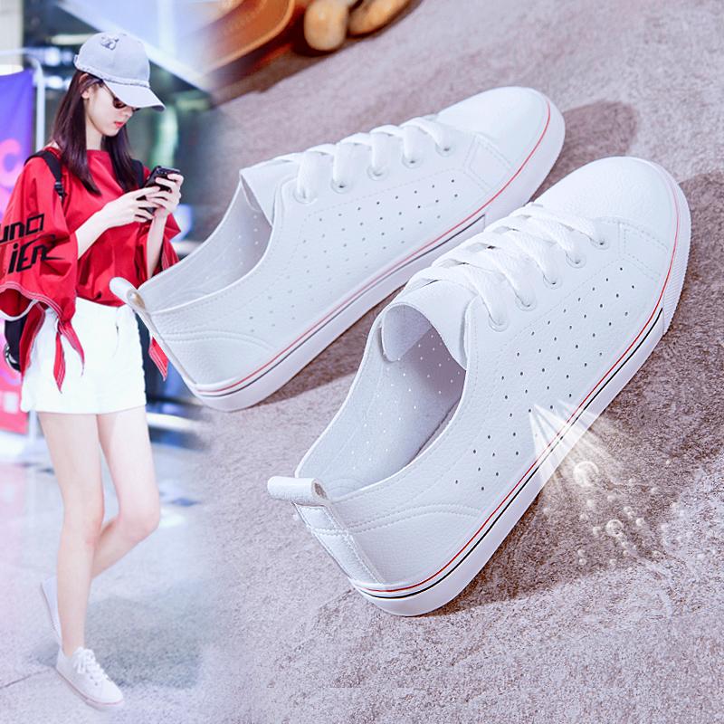 特步平底小白鞋女夏季2019新款百搭浅口板鞋休闲透气单鞋女鞋基础