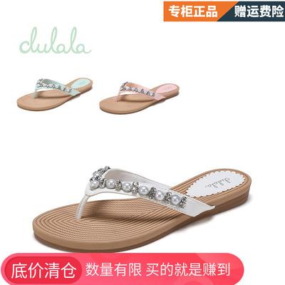 鞋柜人字拖2018夏季新款夹脚夹趾珍珠时尚外穿平底凉拖鞋凉鞋女鞋