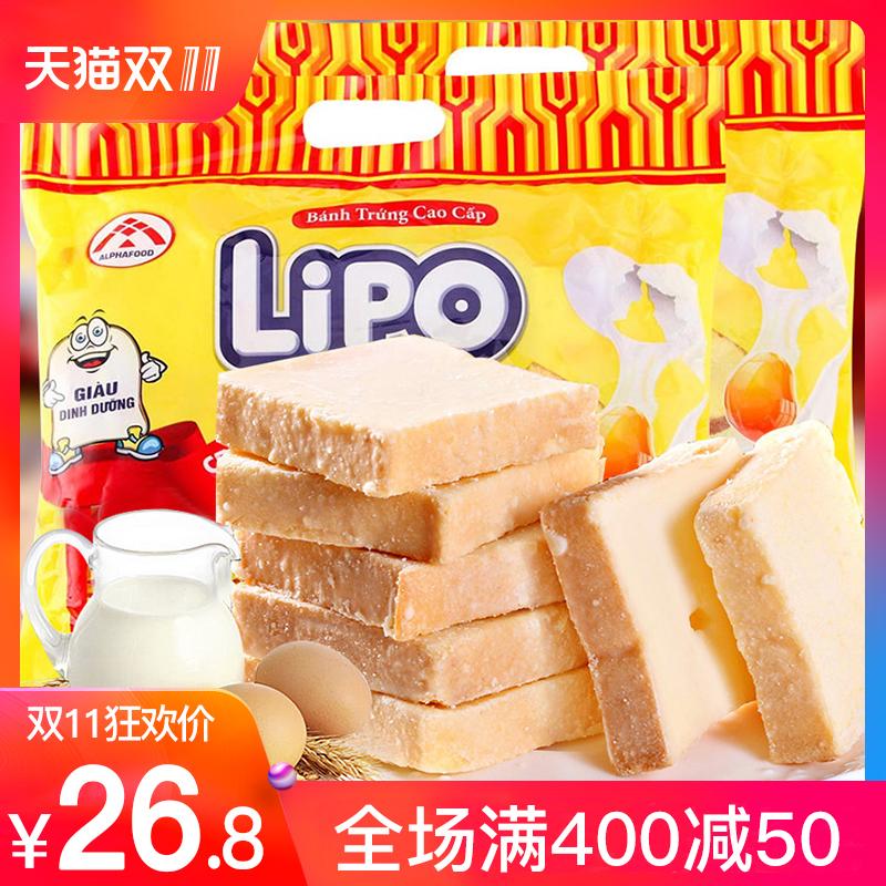 越南进口【Lipo鸡蛋牛奶面包干900g整箱】巧克力早餐奶酪饼干零食,网红进口零食面包干