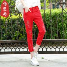 破洞牛仔裤女春秋2018新款韩版显瘦高腰九分大码宽松黑白色哈伦裤