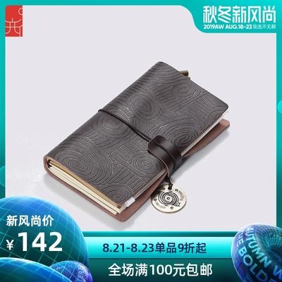西泠印社集团 创意牛皮印花笔记本软抄本良渚文化空白页记事本