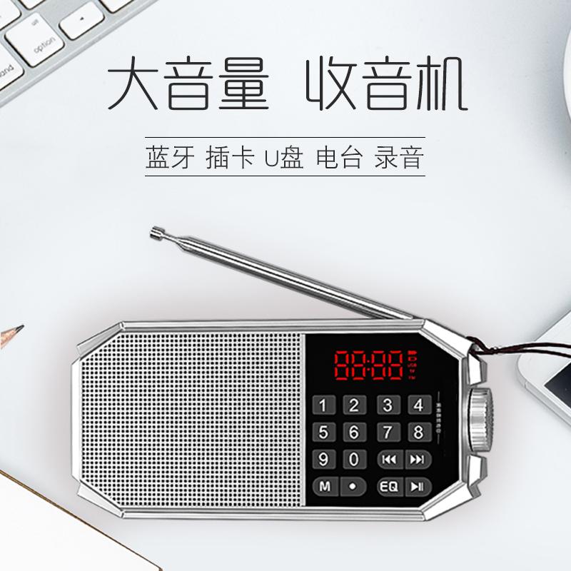 Радио приемники Артикул 575629292065