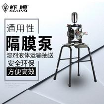 喷漆泵保质一年双隔膜泵油漆泵原装台湾气动隔膜泵泵浦